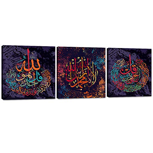 Yatsen Bridge Framed Arabic Calligraphy Posters and Prints Stretched Ready to Hang 3 Piece Modern HD Prints Gallery-Wrapped Canvas Artwork for Living Room Decor - 42''Wx12''H (Arabic Print)