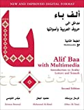Alif Baa with Multimedia: Introduction to Arabic Letters and Sounds
