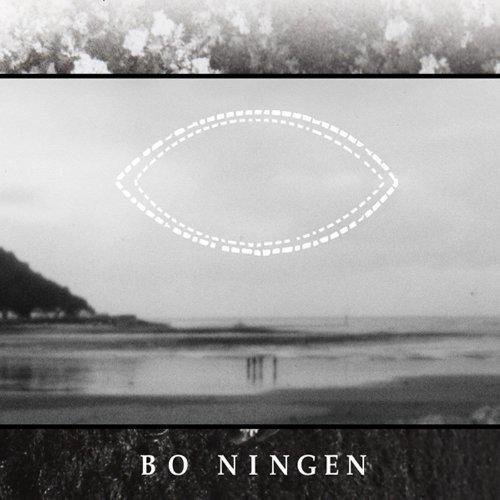 Price comparison product image Bo Ningen