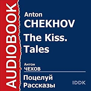 The Kiss. Tales [Russian Edition] | Livre audio Auteur(s) : Anton Chekhov Narrateur(s) : Arina Lanskaya