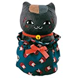Most lottery Natsume's Book of Friends opening! Ayakashi grocery store D prize purse with a stuffed black puss single item