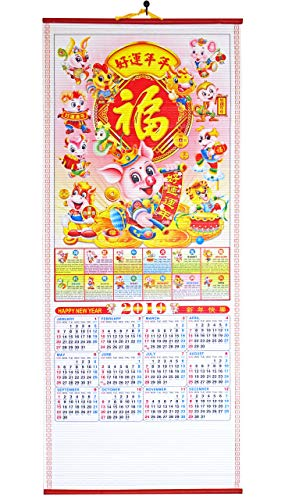 We pay your sales tax Feng Shui 2019 Chinese New Year Zodiac Horoscope Chinese Pig Dance Scroll Wall Calendar Business Gift Decor SW05