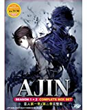 AJIN Seasons 1 & 2 [IMPORT] with English Subs DVD