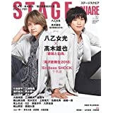 STAGE SQUARE Vol.32