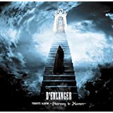 【早期購入特典あり】D' ERLANGER TRIBUTE ALBUM~ Stairway to Heaven ~(B2ポスター付き)