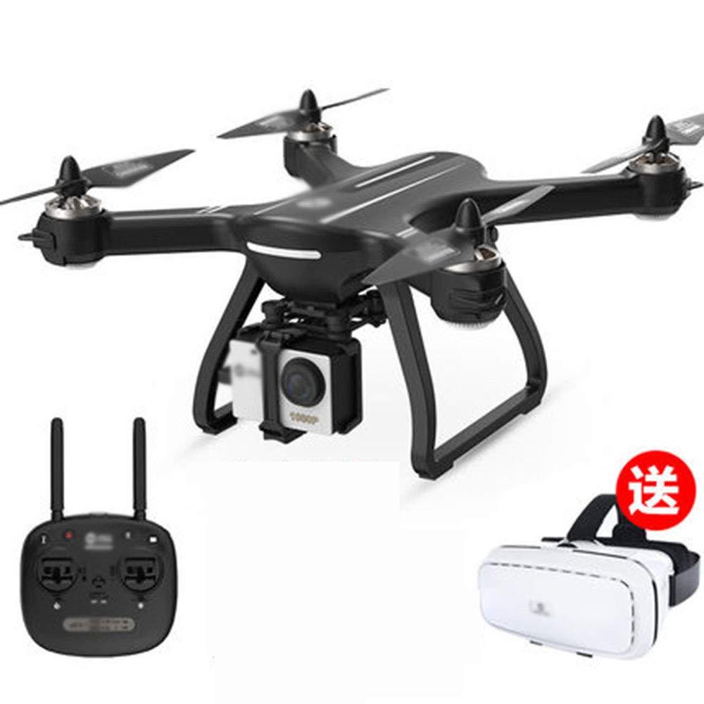 Intelligente GPS-Drohne Professionelle Luftbildfotografie 4k HD Outdoor vierachsige Flugzeuge Fernbedienung Flugzeuge 720p HD Echtzeitübertragung (Doppelplatine)