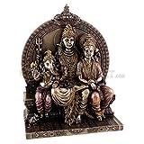 8.25 Inch Shiva Family - Shiva, Parvati and Ganesh Statue Figurine