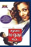 Kyun Ho Gaya Na by Aishwarya Rai