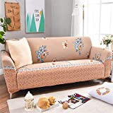 Big Elasticity Sofa Cover,Sofa Towel,Non-Slip Fabric Couch Cover,Sofa slipcover 1 2 3 4 Seat for Living Room Bedroom 1-Piece -E 92-118in