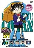 Animation - Meitantei Conan (Detective Conan) Part 21 Vol.6 [Japan DVD] ONBD-2153