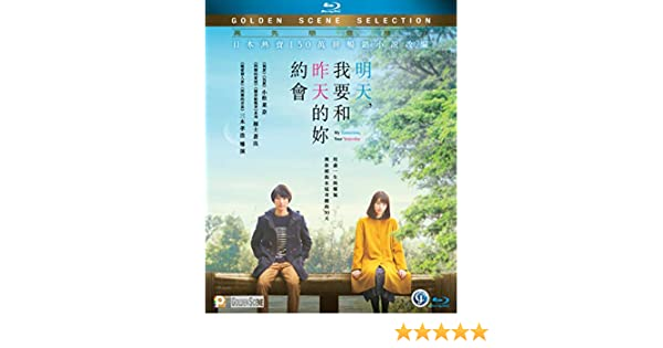 my tomorrow your yesterday eng subtitle