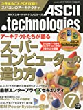 ASCII.technologies 2010年 07月号