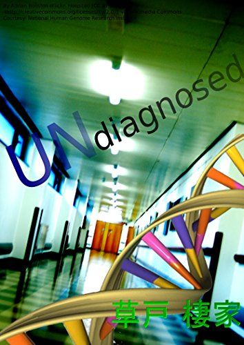 UNdiagnosed (Japanese Edition)