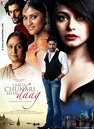 Laaga Chunari Mein Daag full movie free download in 3gpgolkes