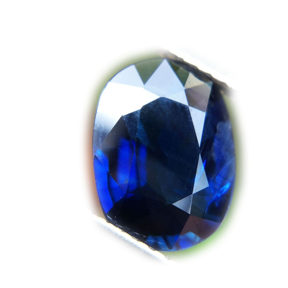 Certified GLC 2.07ct Natural Oval Unheated Blue Sapphire Thailand #B