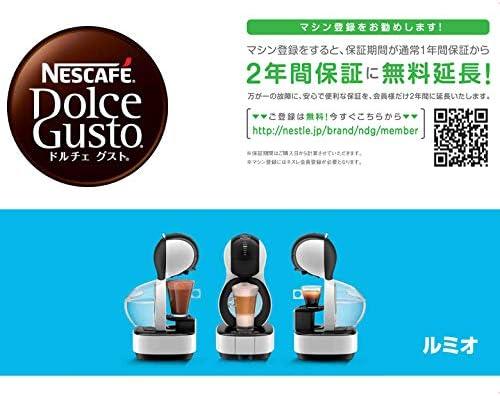 """Amazon.com: Nestle Cápsula tipo Cafetera eléctrica """" ..."""