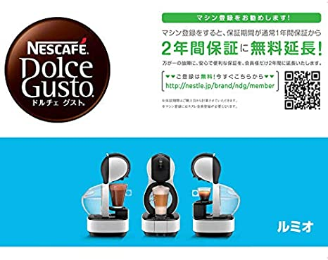 Nestle Capsule Type Coffee Maker