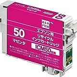 エコリカ リサイクルインクカートリッジ EPSON マゼンタ ICM50 ECI-E50M