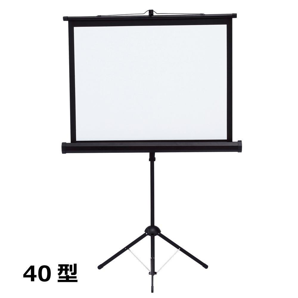 サンワサプライ プロジェクタースクリーン 三脚式 40型相当 PRS-S40 B07PZ2KDD8