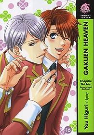 Gakuen Heaven, Tome 4 : Sweet sweet darling ! par Yo Higuri