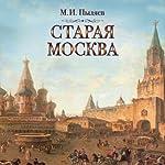 Staraja Moskva   Mihail Pyljaev