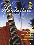 Hawaiian Slack Key Guitar, Mark Hanson, 093679920X