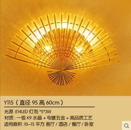 Europäische Crystal Wandleuchte moderne, minimalistische led Wandleuchte kreative Gang Treppe Hotel Schlafzimmer Wand Lampe, Durchmesser von 96 cm
