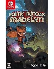 BATTLE PRINCESS MADELYN NINTENDO SWITCH REGION FREE, GAME IN ENGLISH