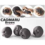 Fanned 4pcs/set Vent Human Face Ball Anti-stress Ball of Japanese Design Cao Maru Caomaru Brown Funny Decompression Toy Gift