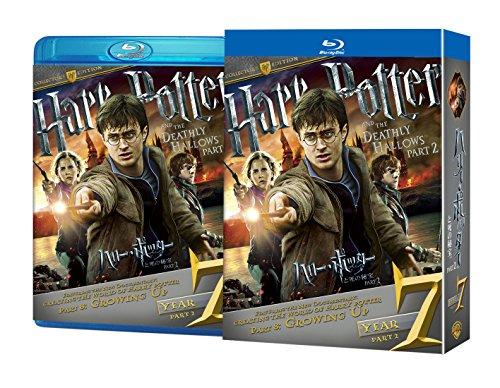 ハリー・ポッターと死の秘宝 PART2 コレクターズ・エディションの商品画像