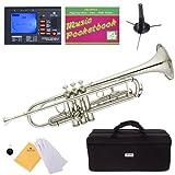 Mendini MTT-N Nickel Plated Bb Trumpet