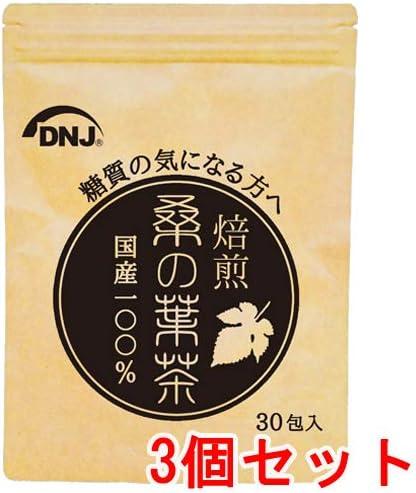 焙煎桑の葉茶 3個セット [30包入×3個]