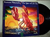 the spice of life too LP