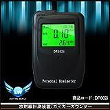 放射線測定器 ガイガーカウンターDP802I 日本語説明書付き