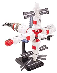 Amazon.com: NASA Space Adventure Child Plastic Toy Model Kit - Space Station: Toys & Games