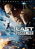 Last Passenger [Import]