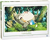 Ensky Ensky My Neighbor Totoro Sleeping on Tree Jigsaw Puzzle (1000 Pieces) 1000-215 Puzzle