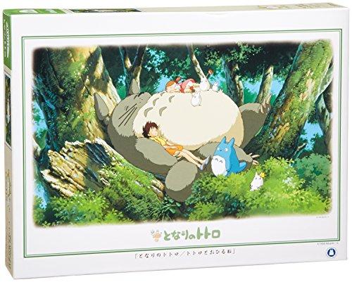 ensky My Neighbor Totoro Sleeping on Tree Jigsaw Puzzle (1000 Pieces) 1000-215 Puzzle from ensky