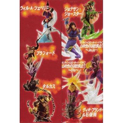 Super Figure Revolution Figure Collection JoJo's Bizarre Adventure Phantom Blood Normal 11 species set (seven + rare color four color)