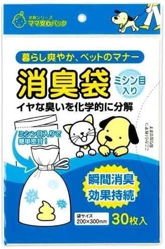 (まとめ買い) マルアイ 消臭袋 ペットのウンチ用 ミシン目入 シヨポリ-4 【×60】