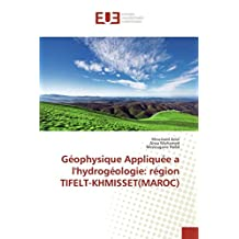 GEOPHYSIQUE APPLIQUEE A L HYDROGEOLOGIE