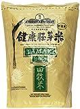 Tamaki Haiga - Shortgrain Rice