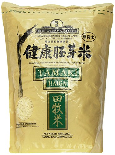 Tamaki Haiga - Shortgrain Rice by ChefShop