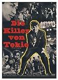 Die Killer von Tokio [Import allemand]
