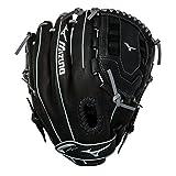 Mizuno Premier 12 Inch GPM1204 Slowpitch Softball Glove