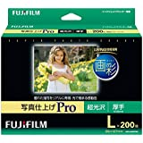 FUJIFILM 写真用紙 画彩 超光沢 厚手 L 200枚 WPL200PRO