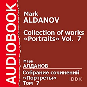 Collection of Works: Portraits, Volume 7 [Russian Edition] Audiobook