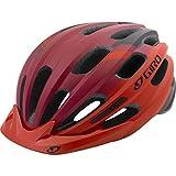 Best Commuter Helmets - Giro Register MIPS Bike Helmet - Women's Matte Review