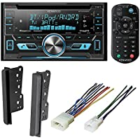 Kenwood Aftermarket Car Radio Receiver Stereo CD Player Dash Install Mounting Kit + Dash Mounting Install Kit + Stereo Wire Harness for select Scion and Toyota Vehicles