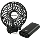 Tiveco Portable Handheld USB Rechargeable Fan With 3000mAh Power Bank - V2 Black